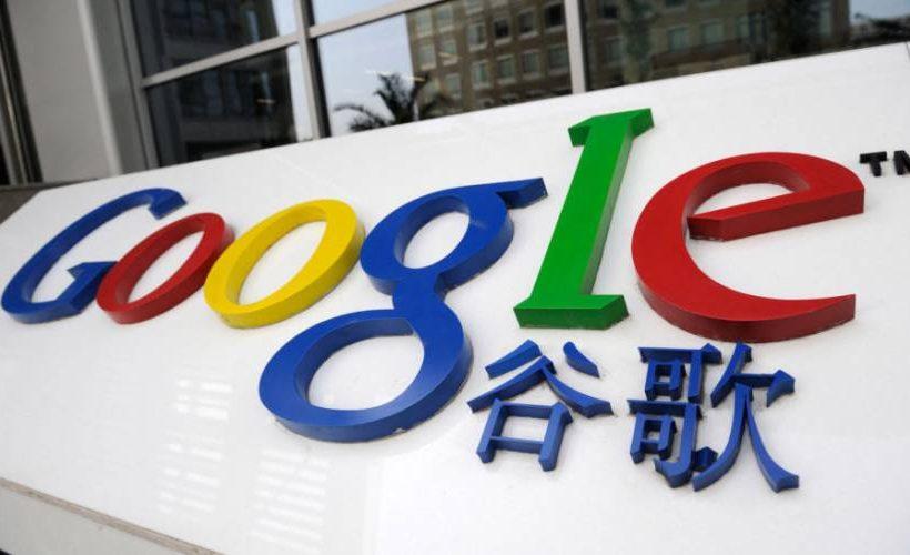 foto ufficio google