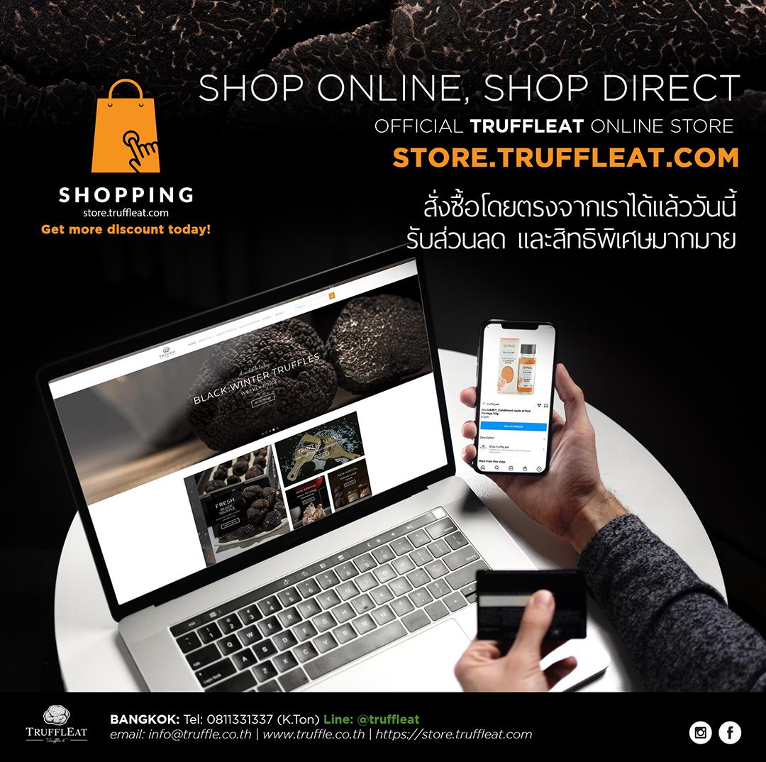 TrufflEat online store