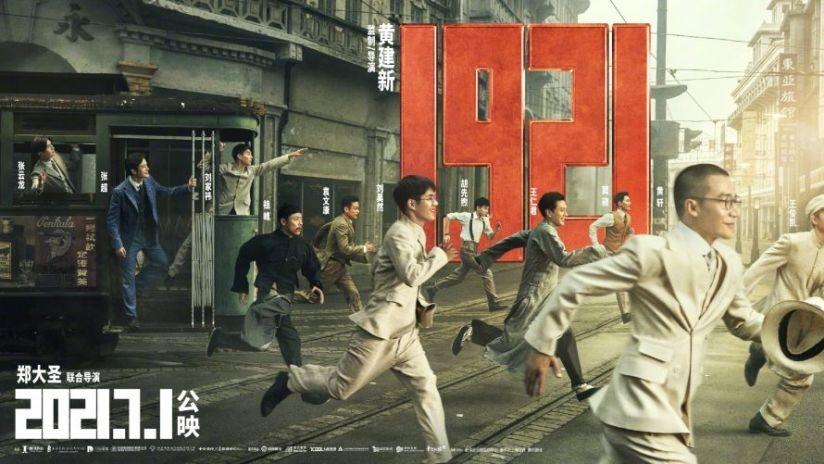 chinese-propaganda-film-'1921'-bounces-back-despite-prior-nationalist-boycott