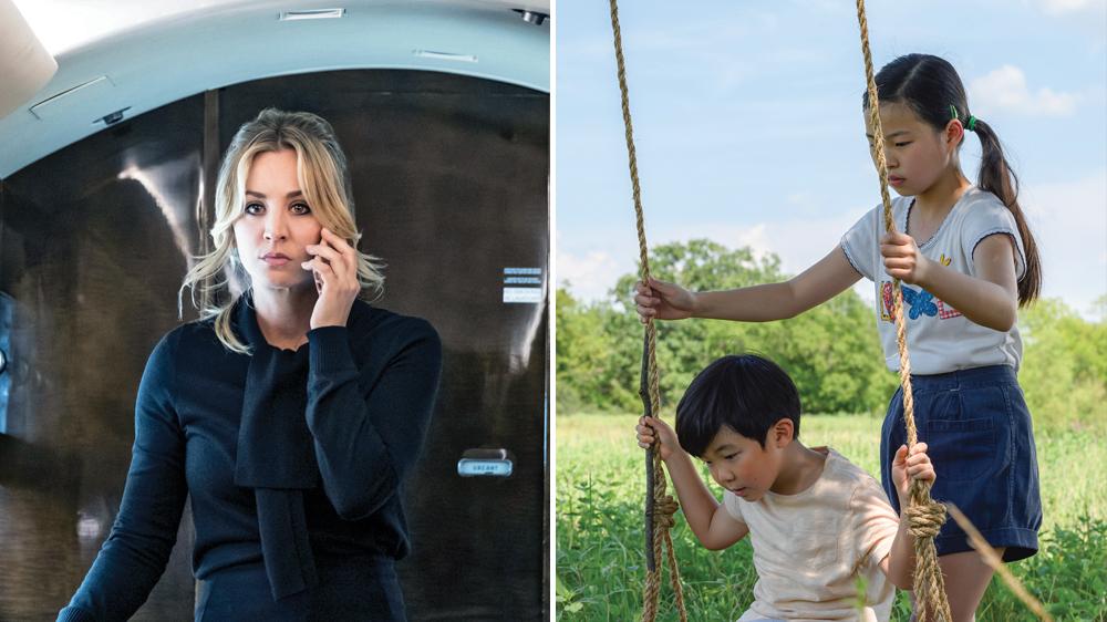 oklahoma-oks-bigger-incentives-for-film,-tv-production