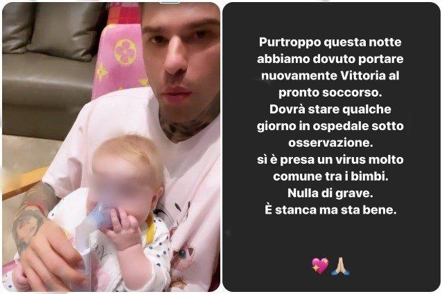 """Vittoria Lucia Ferragni di nuovo in ospedale, Fedez: """"Dovrà stare qualche giorno sotto osservazione"""""""